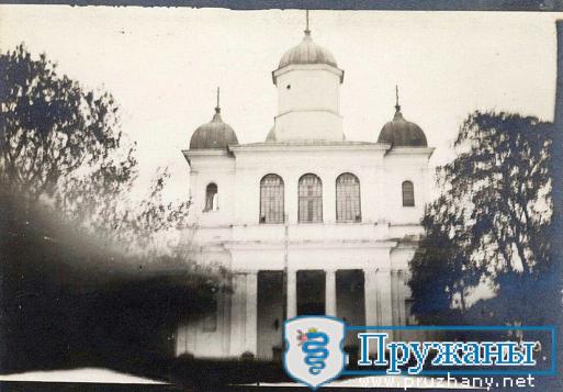 Некалькі новых здымкаў з Пружаны і Слабудкі перыяду Першае Сусветнае Вайны (1915-1918).