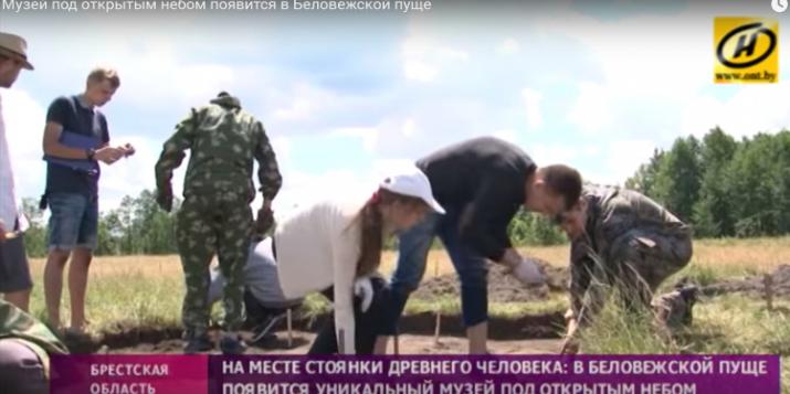 Музей под открытым небом появится в Беловежской пуще (видео)