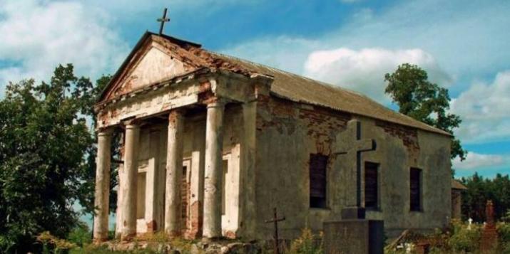 Открыт благотворительный счет на ремонт кровли каплицы Святого Казимира в Ружанах!