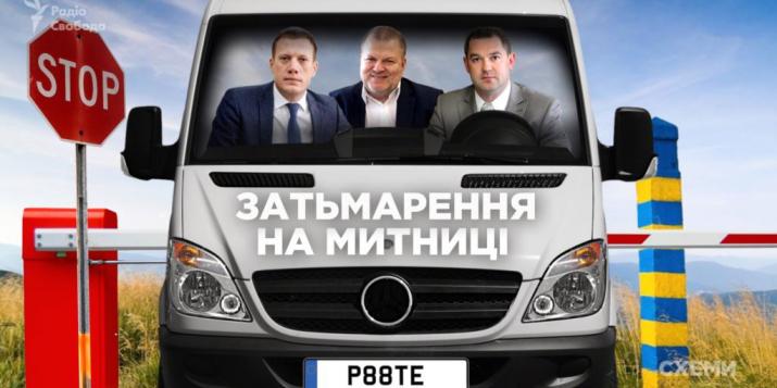 Як беларусаў(у тым ліку і пружанцаў) выкарыстоўваюць для ўвозу ва Ўкраіну аўто на нумарах Эўразьвязу