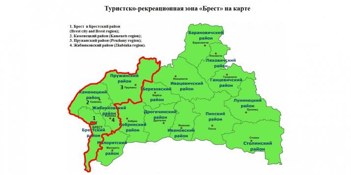 """Бязвізавую зону каля Аўгустоўскага каналу наведала 126,6 тыс.турыстаў, зону """"Брэст""""-толькі 14 тыс."""