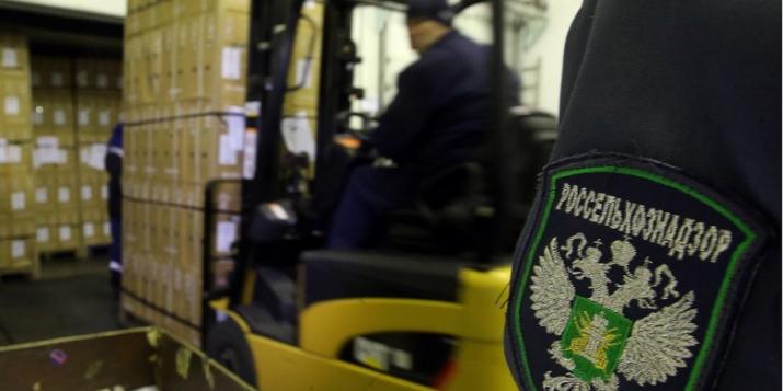 Более двух центнеров молочной продукции(в т.ч. и пружанской) вернули из Псковской области в Беларусь