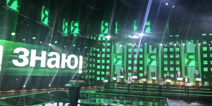 Вучні гімназіі горада Пружаны ўзялі ўдзел у інтэлектуальным шоў «Я знаю!»на тэлеканале  «Беларусь 1»