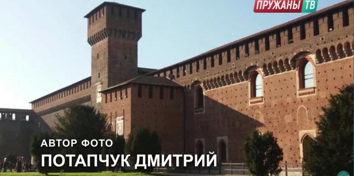 """Девятый выпуск программы """"Фотообъект"""" телеканала Пружаны ТВ"""