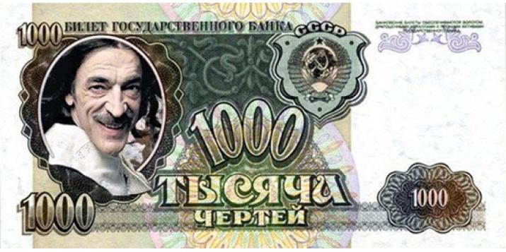 """В Ружанах чуть не состоялась продажа музыкальной установки за доллары с надписью """"банк приколов"""""""