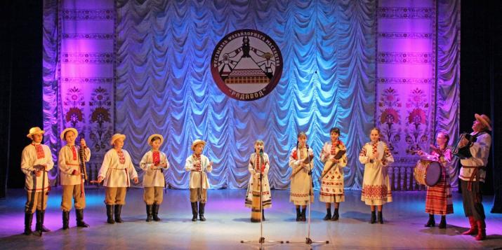 Финал областного фестиваля фольклорного искусства «Радавод», пройдет в Пружанах 18 мая 2019 г.