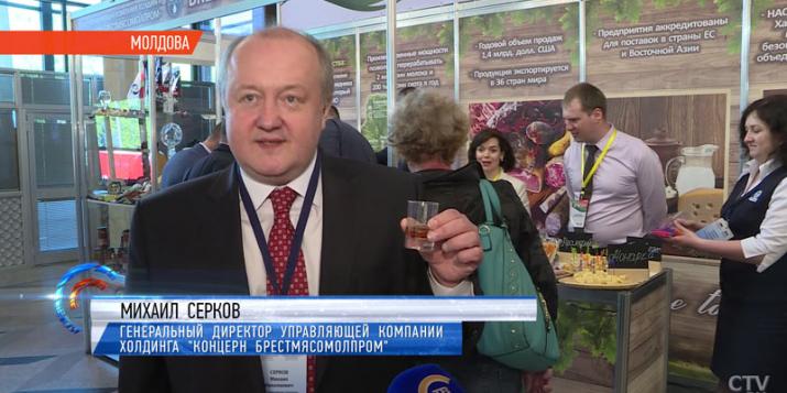 Михаил Серков подписал соглашение по выращиванию винограда и производству коньяка на Брестчине