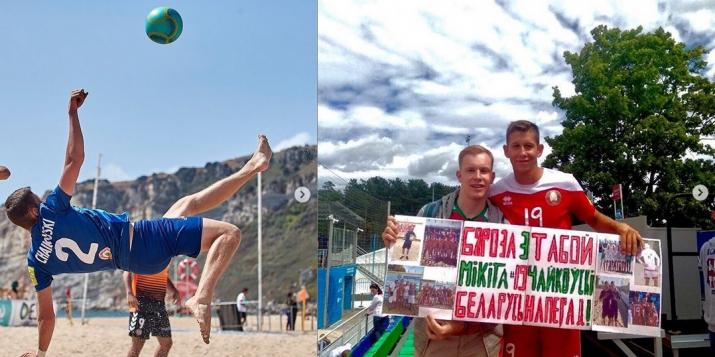 Уроженец Пружанщины Никита Чайковский - самый молодой игрок сборной Беларуси по мини-футболу!