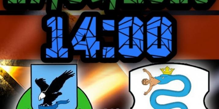 Футбол. Чемпионат Брестской области. ФК Кобрин - ФК Мухавец(Пружаны) 2 : 2