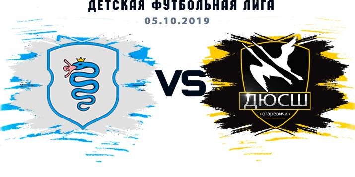 В субботу, 5 октября, в Пружанах пройдёт несколько футбольных матчей между Пружанами и Огаревичами