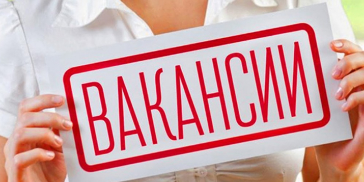 Вакансии в Пружанах от 21 октября
