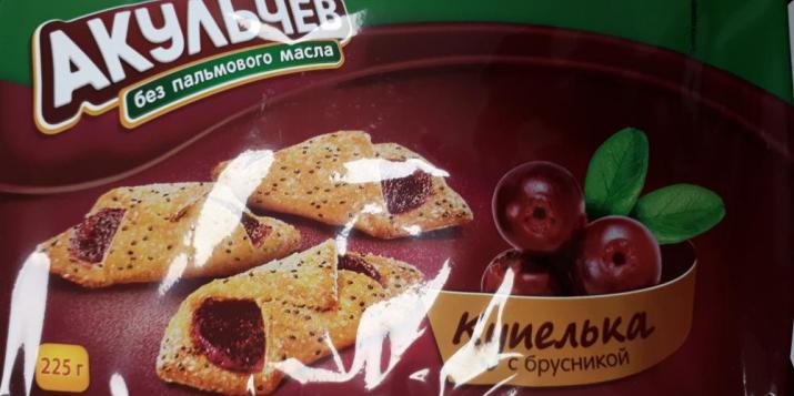 В Беларуси запретили российские печенье и конфеты(превышение диоксида серы в 5 раз, трансжиров-в 6)