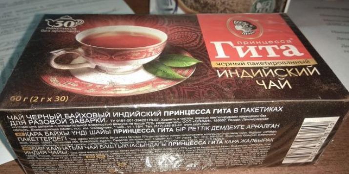 что будет если выпить чай с плесенью