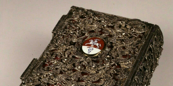 Герб Пружан. З вокладкі і з 15-ай старонкі малітоўніка каралевы Боны Сфорцы, 1492 (арыгінал).