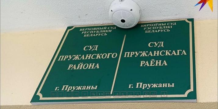 """Комсомольская правда: """"«Пытается выглядеть невиновным»: в Пружанах за пьяное ДТП судят милиционера"""""""