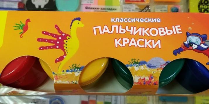 Опасную для здоровья детскую продукцию, произведённую в России и Китае, выявили в Брестской области