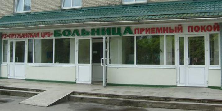 На 14 мая ў Пружанскай бальніцы 4 чалавекі з COVID-19 праходзяць лячэнне ад віруснай пнеўманіі
