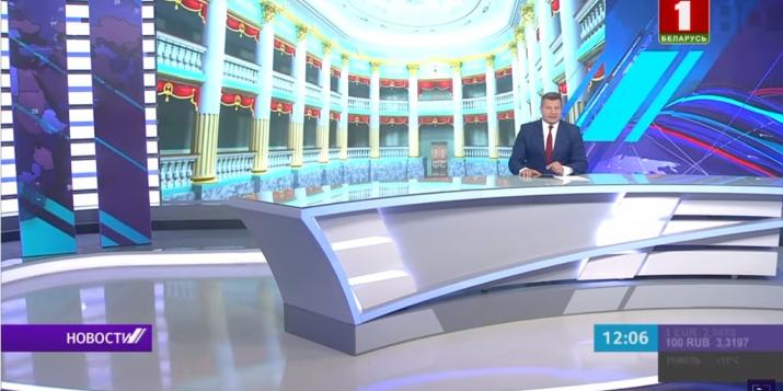 Придворный театр восстановят в Ружанском замке (видео)