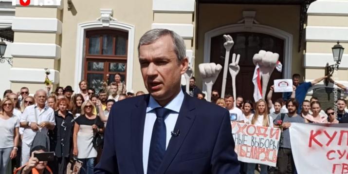 Экс-министр культуры Беларуси, дипломат, посол, директор Театра публично поддержал демонстранстантов