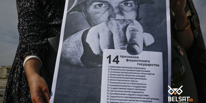 """Сегодня, в день окончания Второй Мировой Войны, в Минске прошла акция """"День победы над фашизмом"""""""