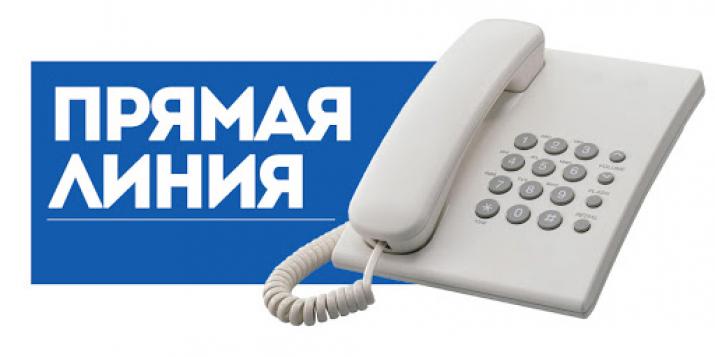 19 сентября 2020 г. состоится «прямая телефонная линия» с председателем Пружанского райисполкома