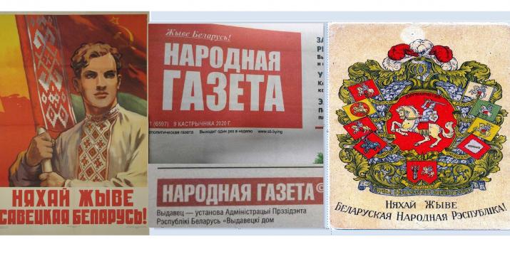 """Партизаны воевали против фашистов под маршем партизан со словами """"Жыве Беларусь!"""" и другие факты"""
