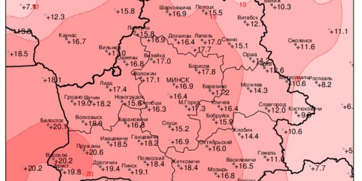 31 марта 2021г. Пружаны были самым жарким городом страны, в них зафиксирована температура +20.6