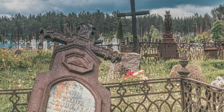 Классный фоторепортаж из путешествия по Беловежской пуще, Пружанам, Ружанам