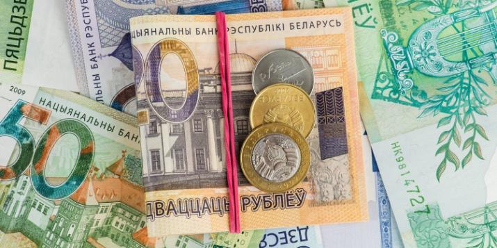 Дефицит бюджета Беларуси вырос до 6 млрд.Такого огромного ожидаемого дефицита бюджета не было годами