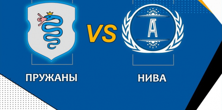В субботу, 26 июня, в Пружанах пройдёт матч чемпионата Беларуси по футболу