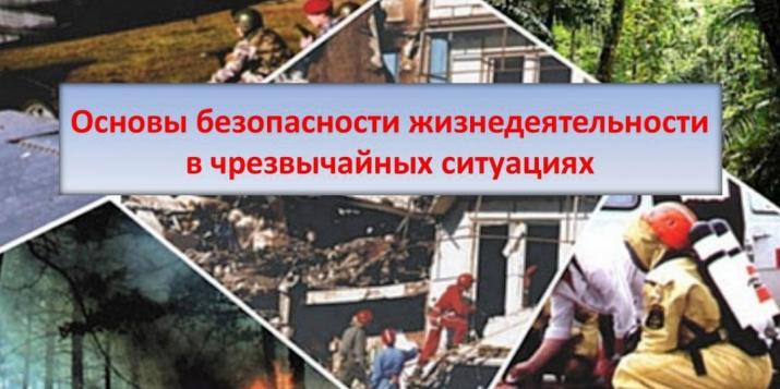 Облисполком:Наиболее неблагоприятная ситуация обстановка по пожарам в Пинском,Брестском,Пружанском р
