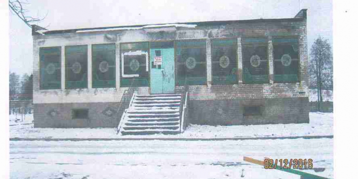 Объявлен аукцион по закупке услуг по сносу здания магазина в Оранчицах. Стоимость сноса 15000руб.