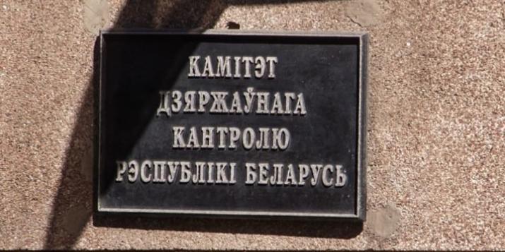 Комитет госконтроля: в Брестской области систематически не осваивают средства на капремонт жилья