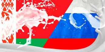 Россия вводит с 16 июля запрет на поставки молока «Данон Пружаны» и ещё двух предприятий.