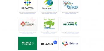 У Беларусі выбіраюць канцэпцыю турыстычнага брэнду краіны. Кожны ахвочы можа прагаласаваць!