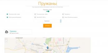 База дадзеных для пошуку продкаў у інтэрнэце:47 000 населенных пунктаў, больш за 300 000 прозвішчаў