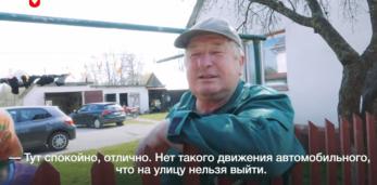 «Приезжают и жалуются на Лукашенко» и «Вы нам как братья». Польская деревня на границе с Беларусью