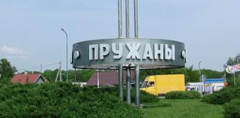 Пружаны стали лучшими по санитарному состоянию и благоустройству и получат 51 тысячу рублей