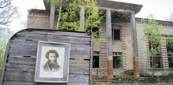 Тэст: Чарнобыльская зона ці звычайныя Пружаны?
