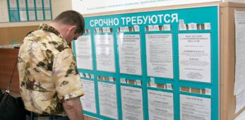 В Пружанском районе 84 вакансии с предоставлением жилья, ещё и 2078,19 рублей получить можно...