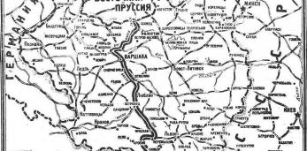 80 гадоў таму: Як Сталін і Гітлер малявалі беларускія межы ў 1939-м