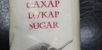 О выявленных российском сахаре и специях, не соответствующих требованиям по качеству и безопасности