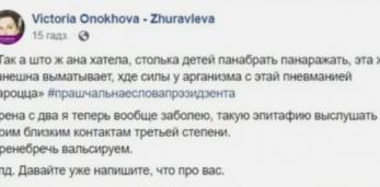 Беларусы подхватили за жительницей Пружан флэшмоб в соцсетях: как бы Лукашенко обругал их за смерть