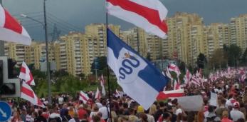 Флаг города Пружаны на марше единства в Минске 6 сентября 2020г.!