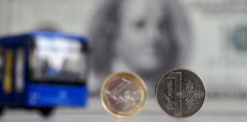Сегодня курс доллара в Беларуси побил исторический рекорд