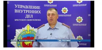 УВД Брестского облисполкома сообщило, что спустя 7 лет раскрыто убийство девушки под Пружанами