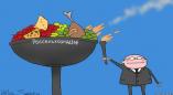 Россия запретила ввоз яблок с 13 предприятий Брестчины, запрещает поставки мясо-молочной продукции.