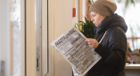 Пружанский район не попал в список территорий с напряженной ситуацией на рынке труда