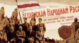 25 сакавіка - у Палацы культуры святочны канцэрт у гонар 100-годдзя Беларускай Народнай Рэспублікі