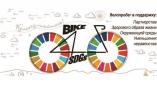 24-29 апреля 2018 г. — велопробег через территорию Пружанского района. Запись до 17 апреля 2018 г.!